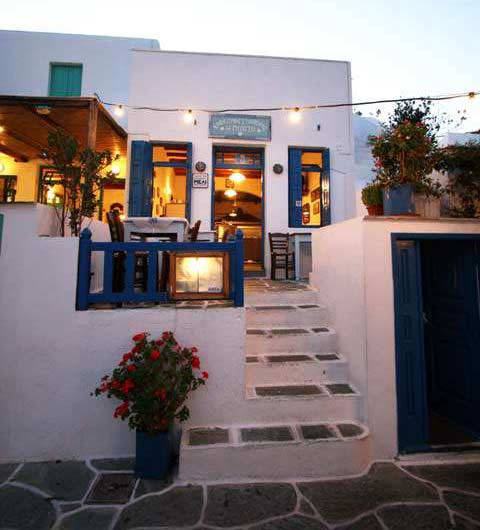 PIATSA  RESTAURANT IN  Chora